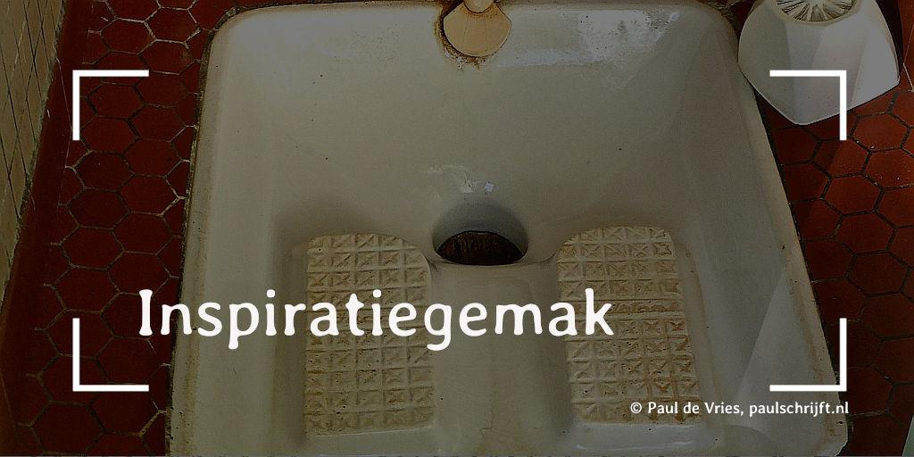 Frans toilet bij het versje 'Inspiratiegemak' van Paul Schrijf. Foto MemoryCatcher at Pixabay